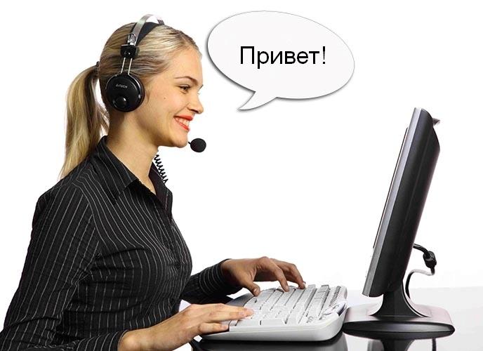 Услуги диспетчера в Нижнем Новгороде